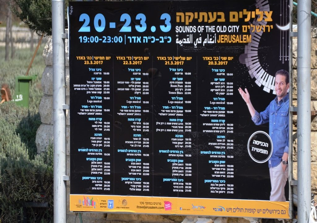 Jerusalem music festival at night in Old City