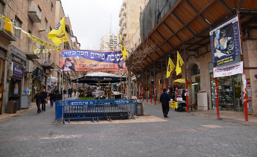 Large Purim Party planned for Jerusalem
