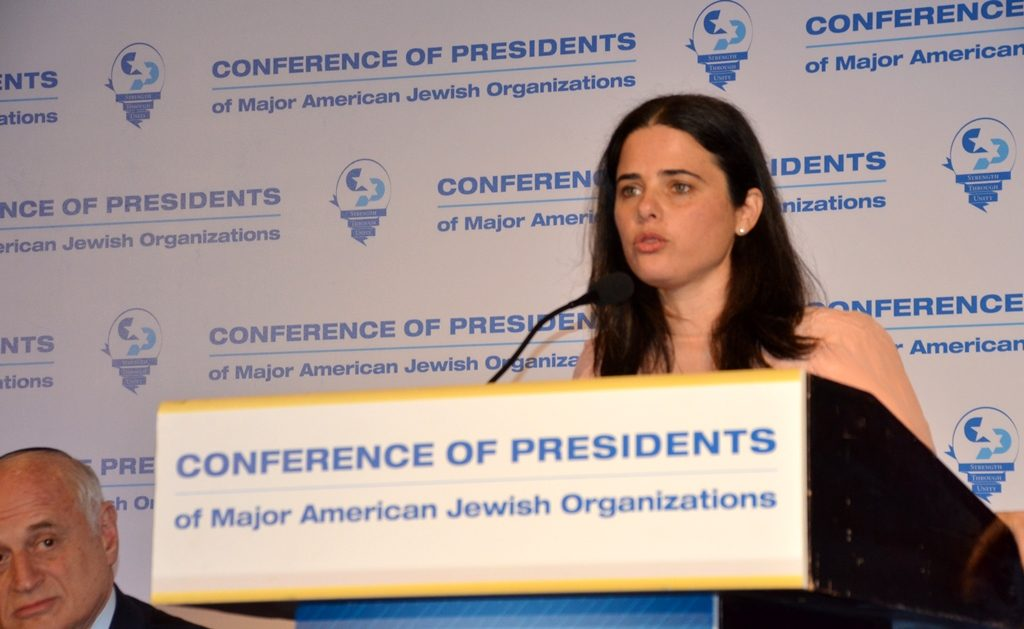 Tzipi Hotovely speaking in Jerusalem