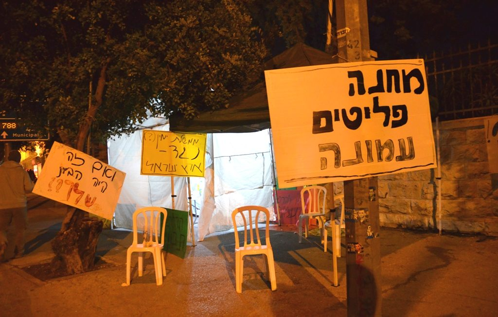 Jerusalem protest site outside PM residence