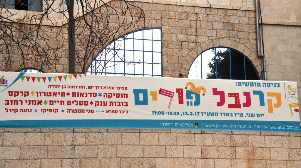 Purim Carnival in Jerusalem Israel