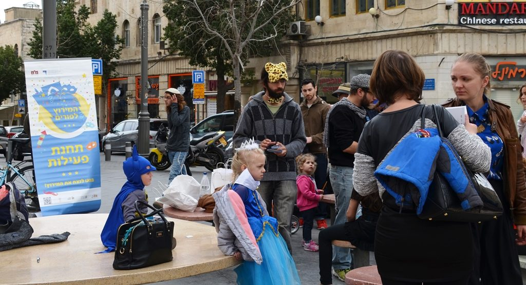 Jerusalem things to do for children on Purim