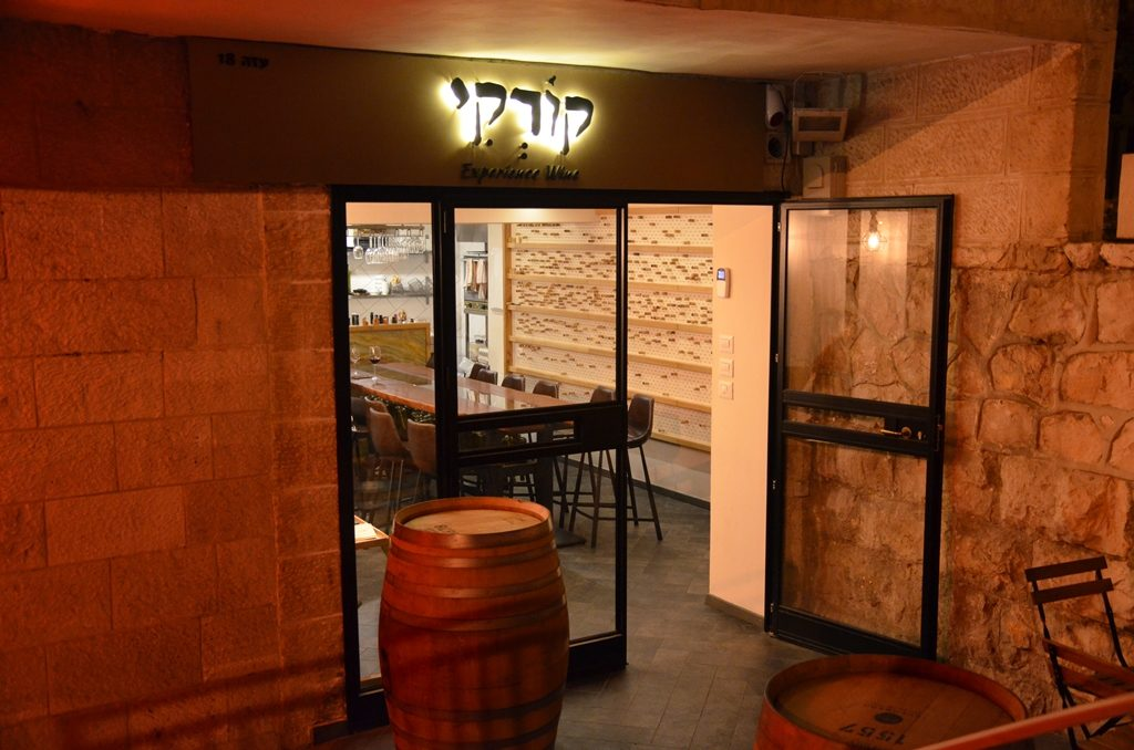 Wine bar in Jerusalem Israel kosher Corky's
