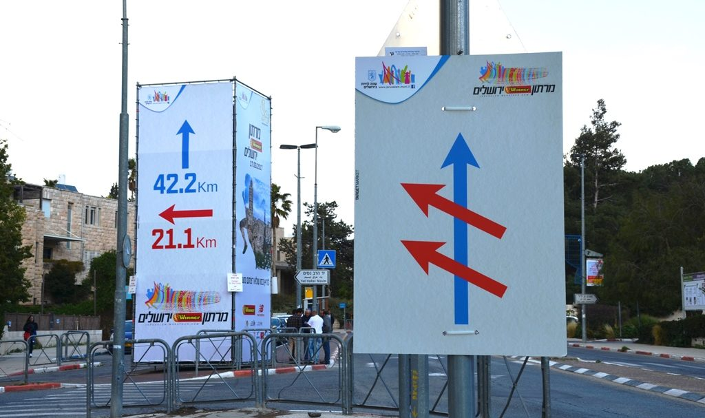 confusing signs for Jerusalem Marathon