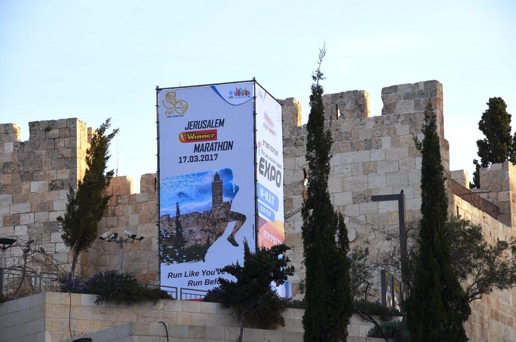 Jaffa Gate where Jerusalem Marathon route will go on March 17