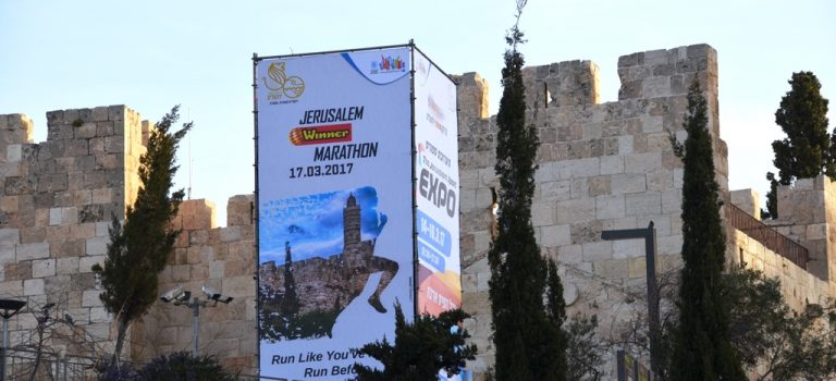 Jerusalem Purim and Marathon Time