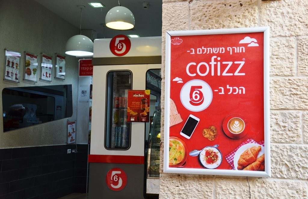 Cofizz store where 6 is posted over 5 shekel