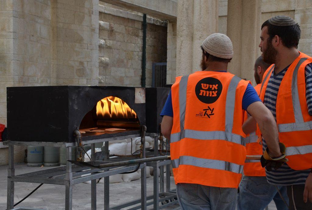 matzah baking Jerusalem Israel