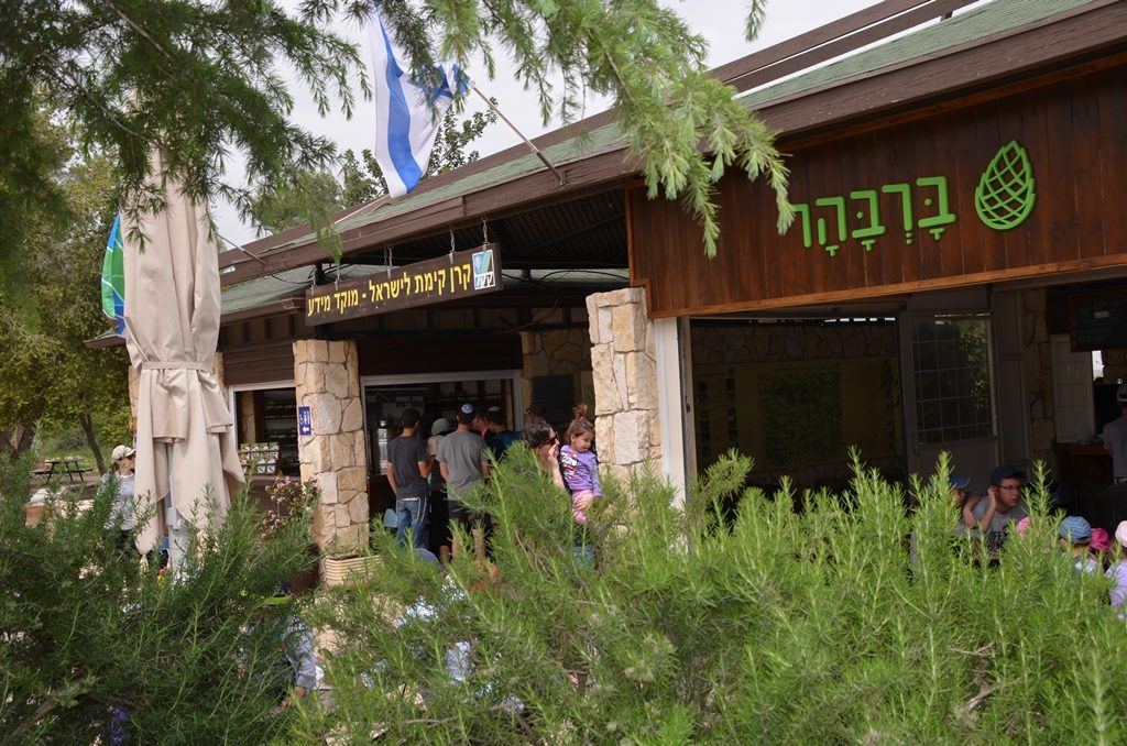 Hiking train Israel Nahal Katlav