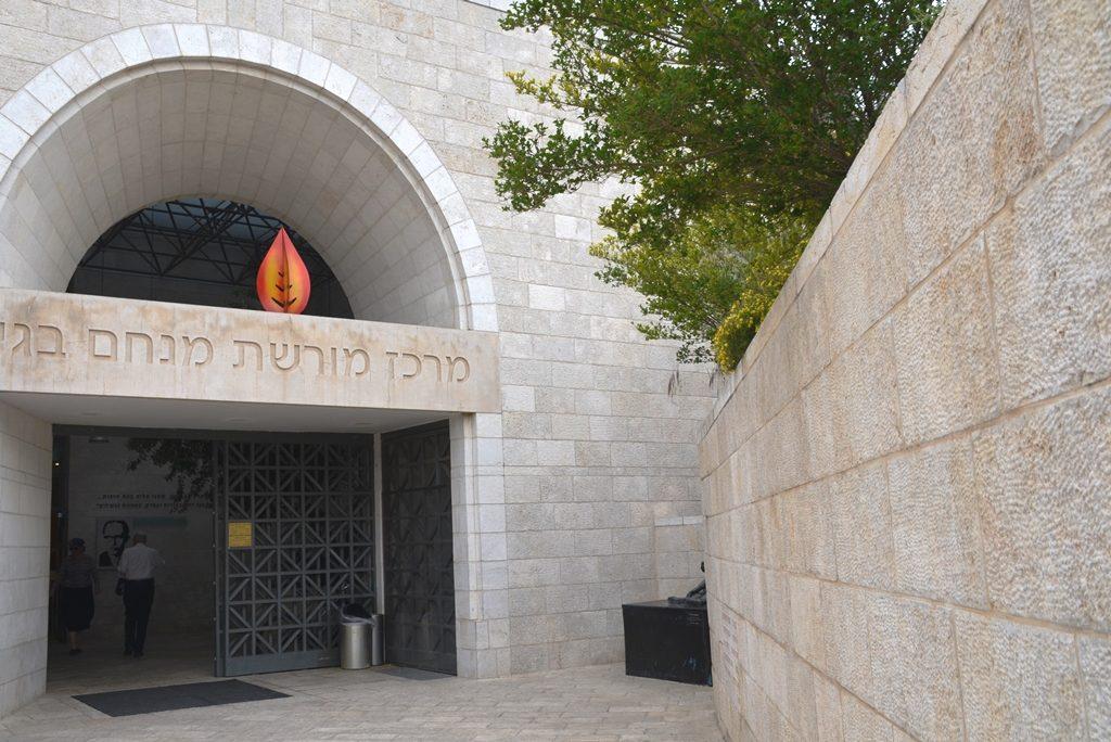 Memorial flame on Menachem Begin Memorial Center Jerusalem