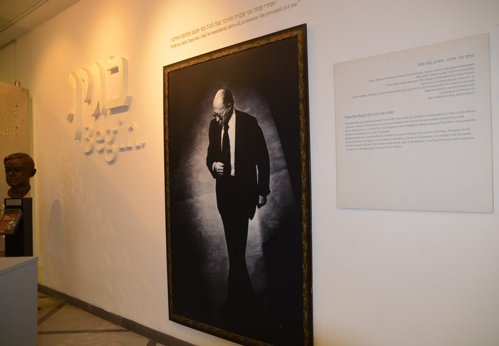 Menachem Begin photo