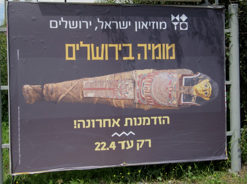 Sign Mummy at Israel Museum for Passover