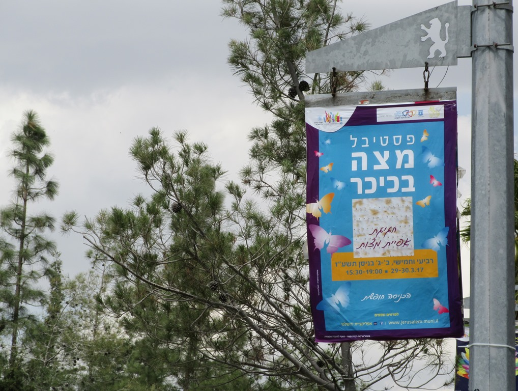 Matzah Festival in Kikar Safra Square sign