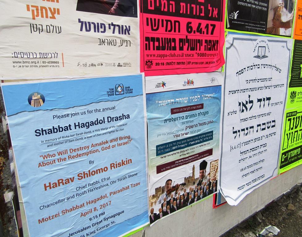 Shabbat hadagdol drusha signs