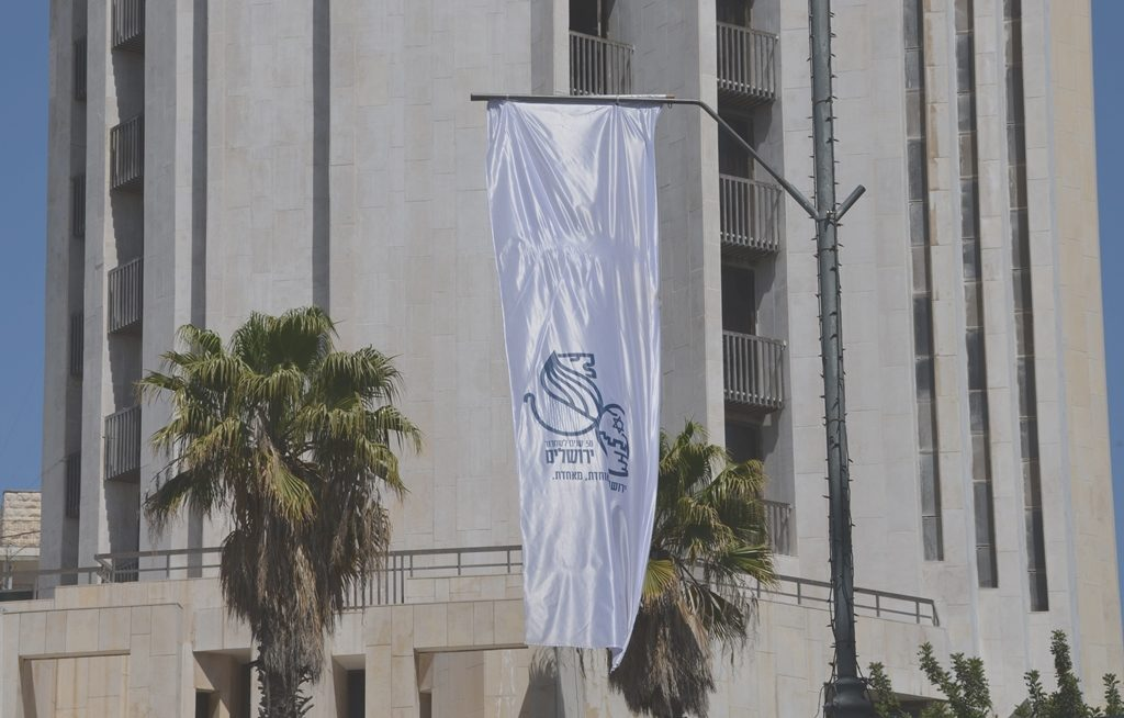 Jerusalem 50 years mew white flags