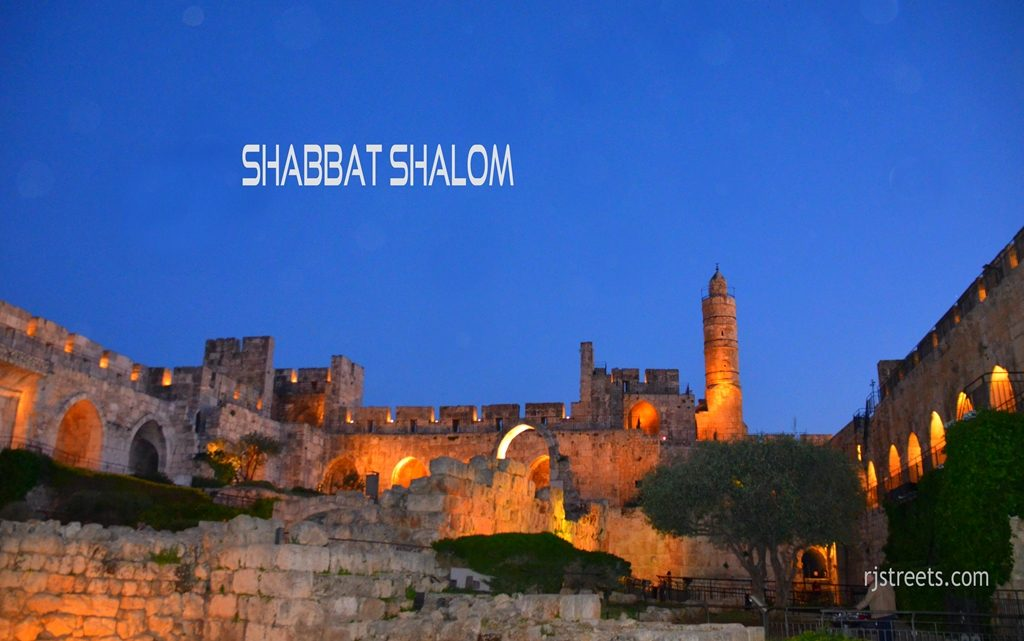 Tower of David night scene for Shabbat shalom poster