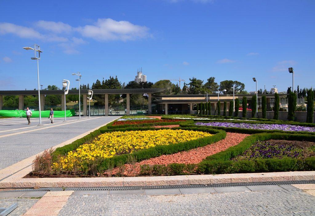 Flowers at Knesset Jerusalem Israel