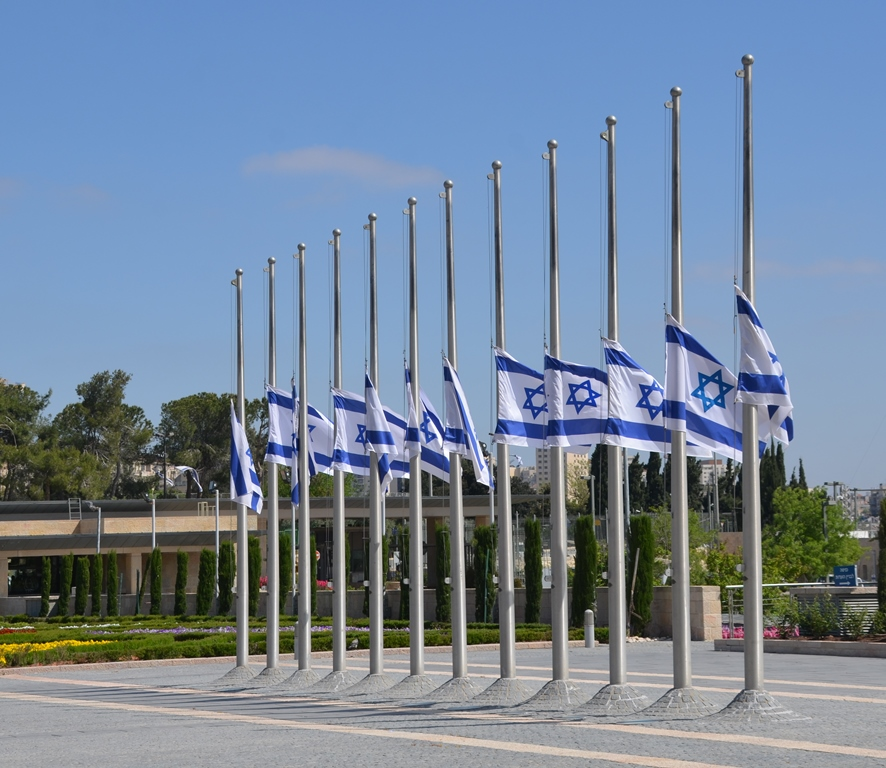 Israeli flags flying at half mast for Yom Hashao Jerusalem