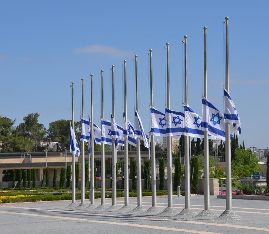 Israeli flags flying at half mast for Yom Hashao Jerusalem