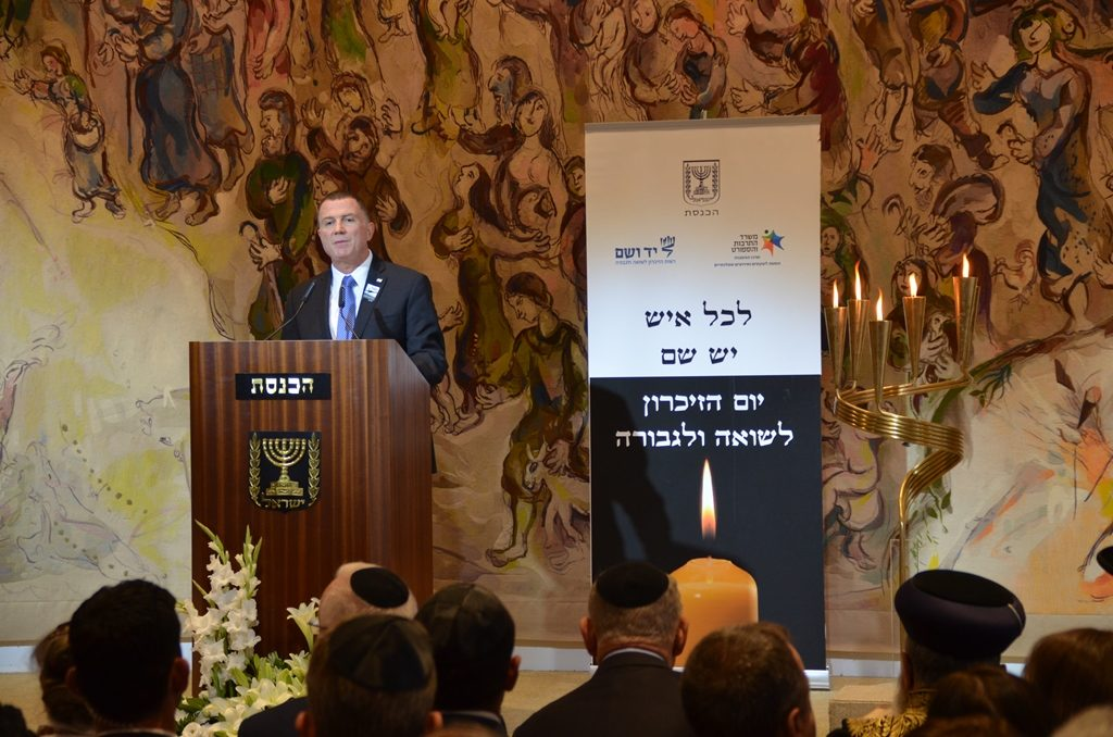 Speaker of Knesset Yuli Edlestein at Remembrance Day ceremony
