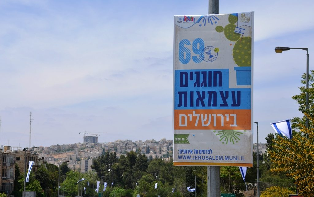Signs for Yom Haatzmaut in Jerusalem Israel