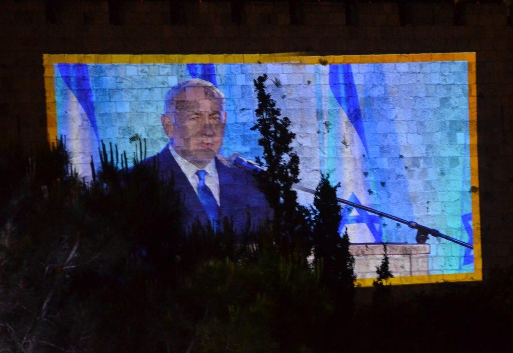 Jerusalem Day, Yom Yerushalayijm