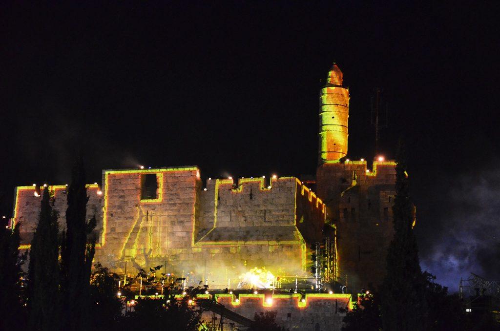 Jerusalem Day, Yom Yerushalayim