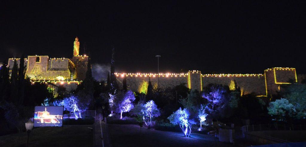 Jerusalem Day Yom Yerushalayim
