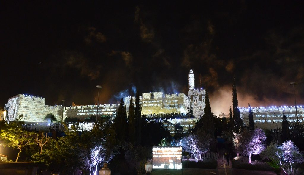 Jerusalem Day Yom Yerushalay