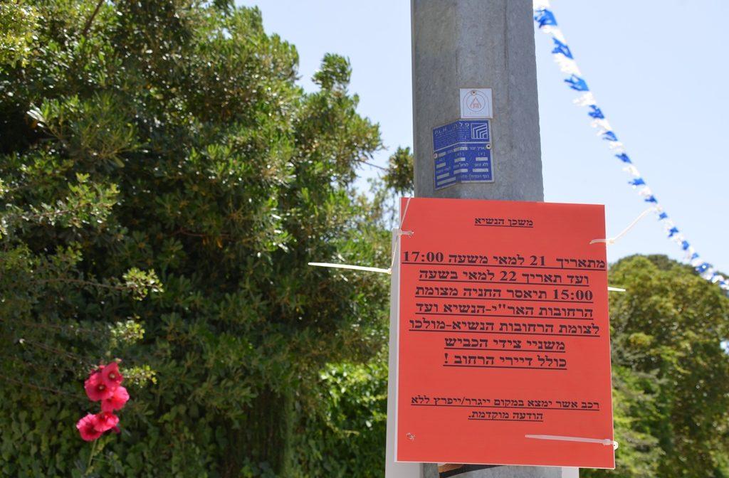 Street closing signs