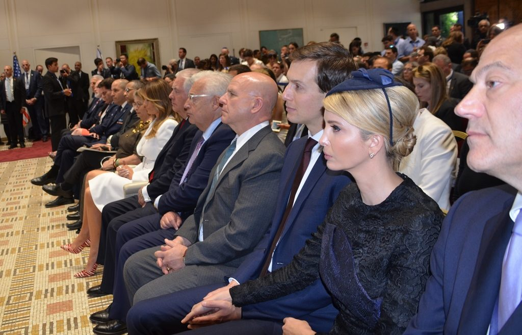 Trump visit to Israel Ivanka and Jared Kushner