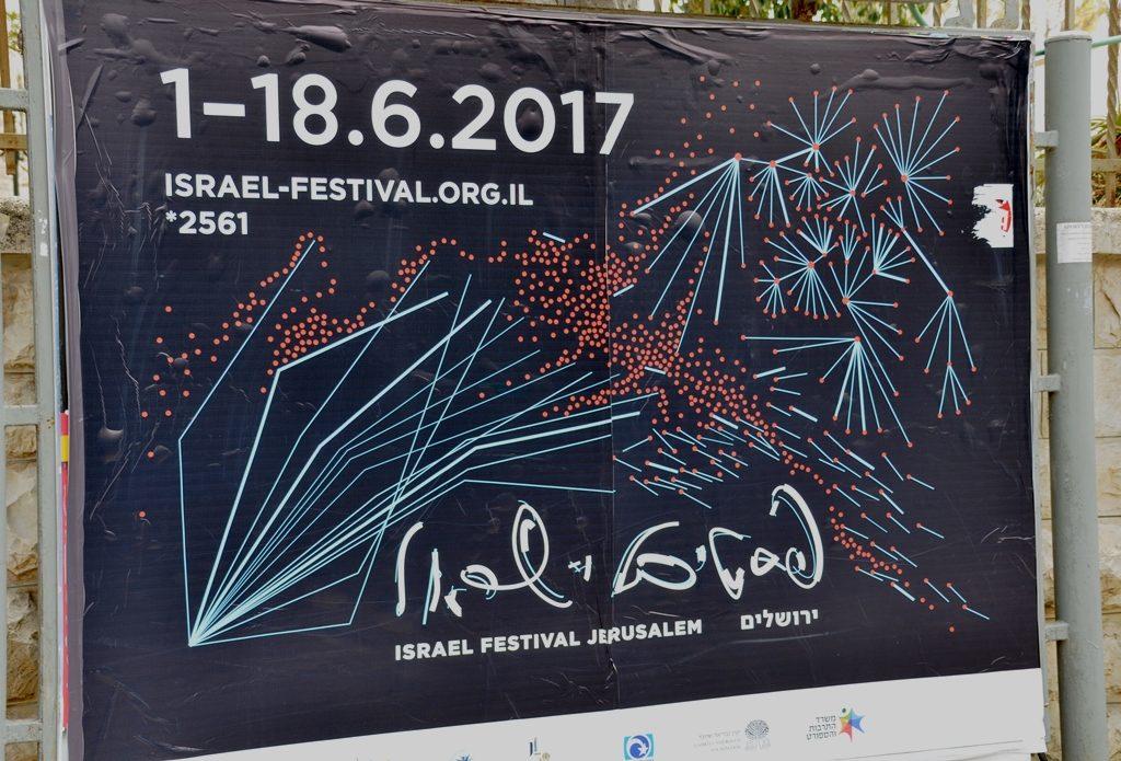 Annual Israel Festival in Jerusalem Israel