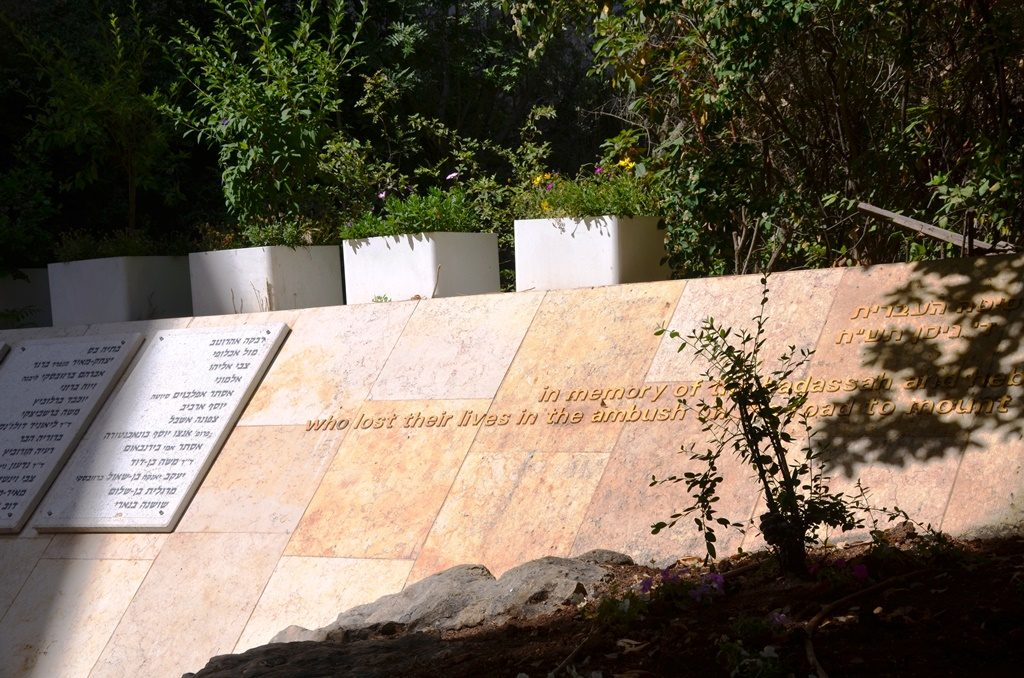 Memorial at Hadassah hospital to the convoy which was attacked and murdered in 1948