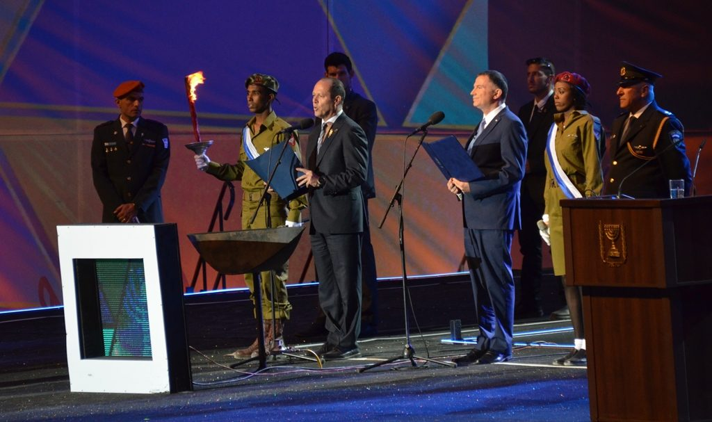 Israel Independence day starts with lighting of ceremony torch