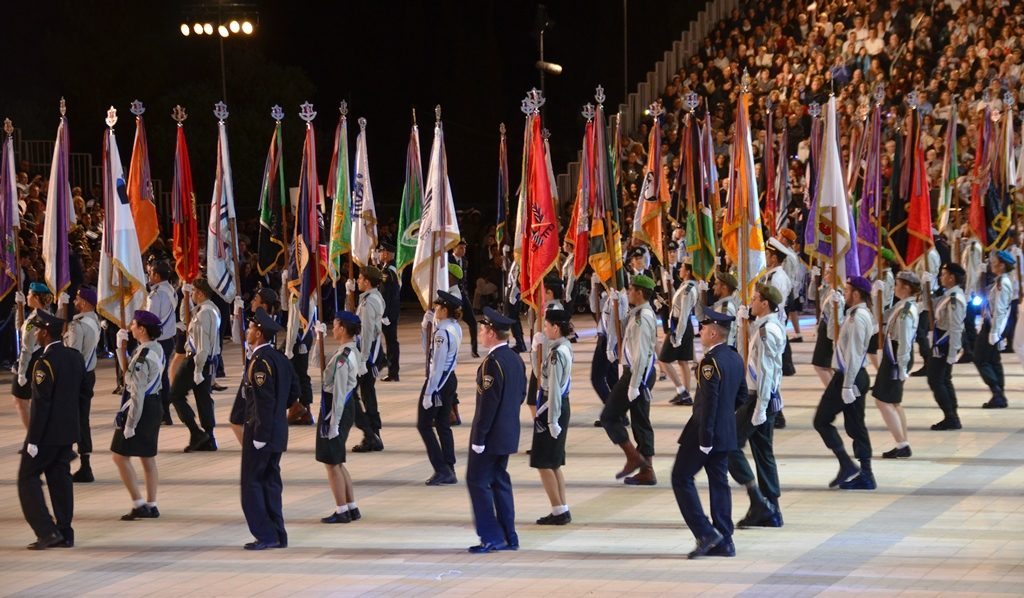 Military with flags at ceremony on Yom Haatzmaut on Har Herzl
