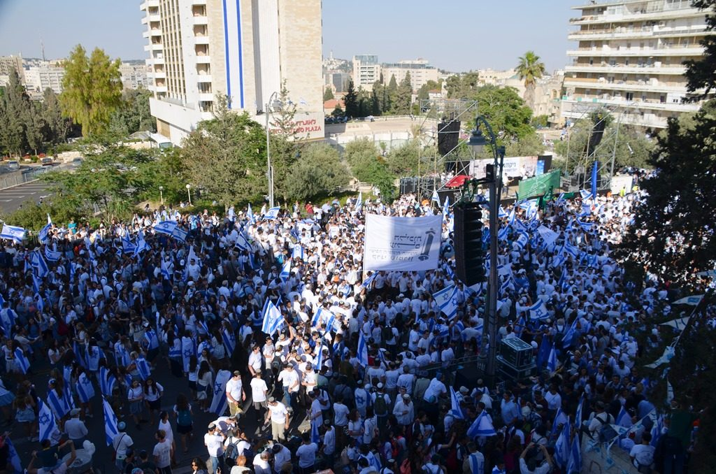 Yom Yerushalayim on King George Street before Flag Parade to Old City