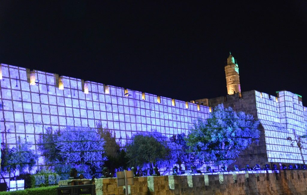Walls of Old City lit for yom Yerushalayim