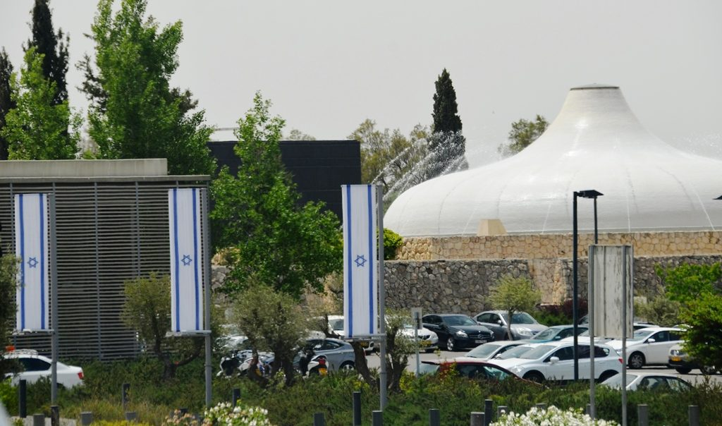 Israeli flags Israel Museum for memorial and Independence day