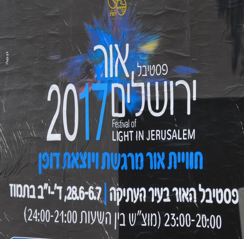 2017 Jerusalem light festival sign