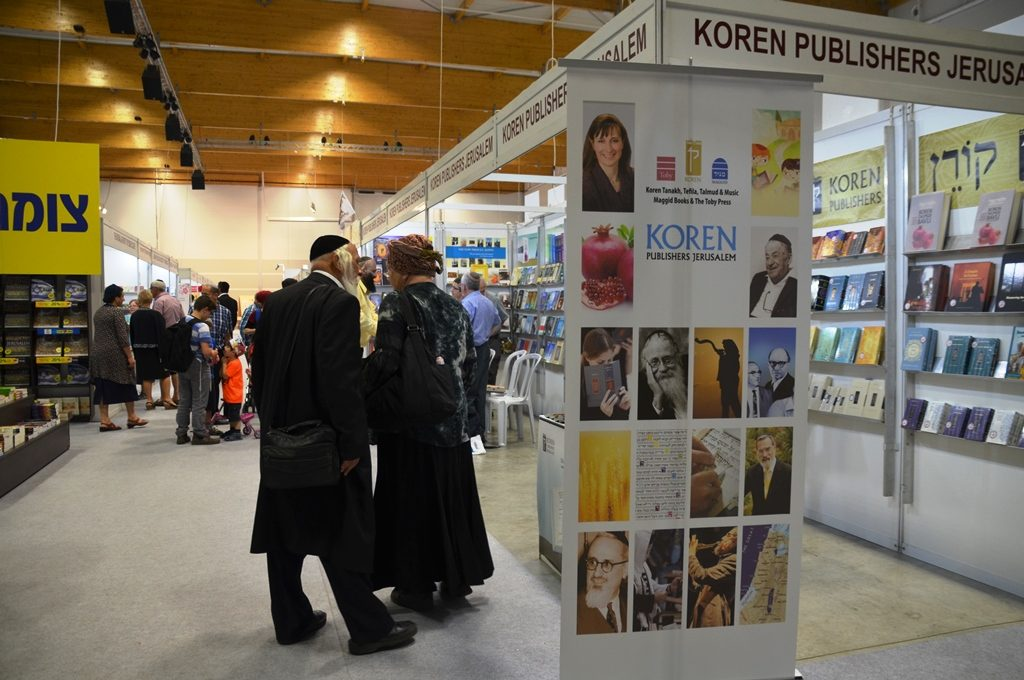 Jerusalem Israel book fair