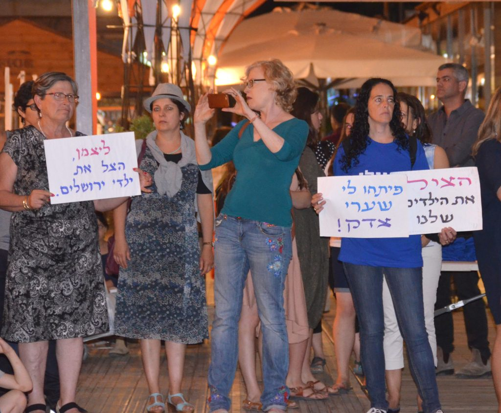 Parents of children with cancer wanting Jerusalem hospital care