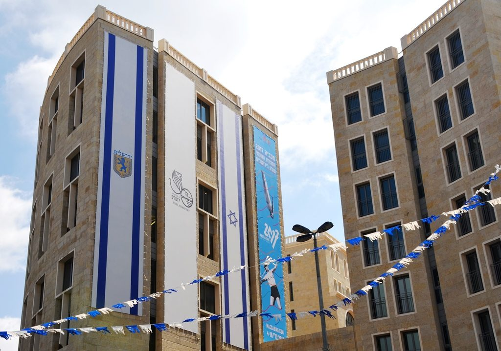 Mamilla Hotel flag for Macabbiah in Jerusalem Israel 2017