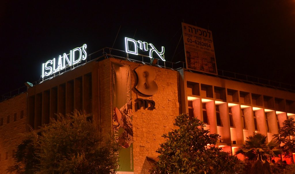 Jerusalem Design Week on Chopin Street
