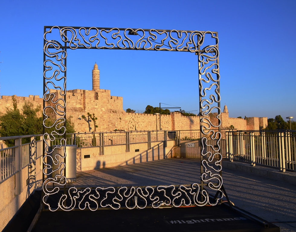 Giant photo frame with Tower of David inside Jerusalem light festival