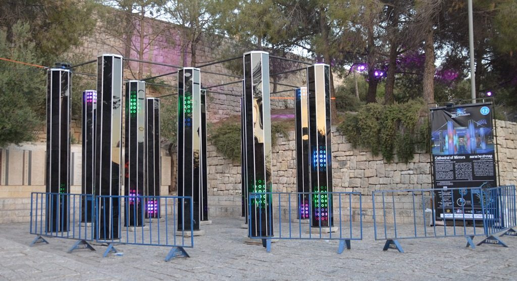 Jerusalem light festival Gan HaBonim
