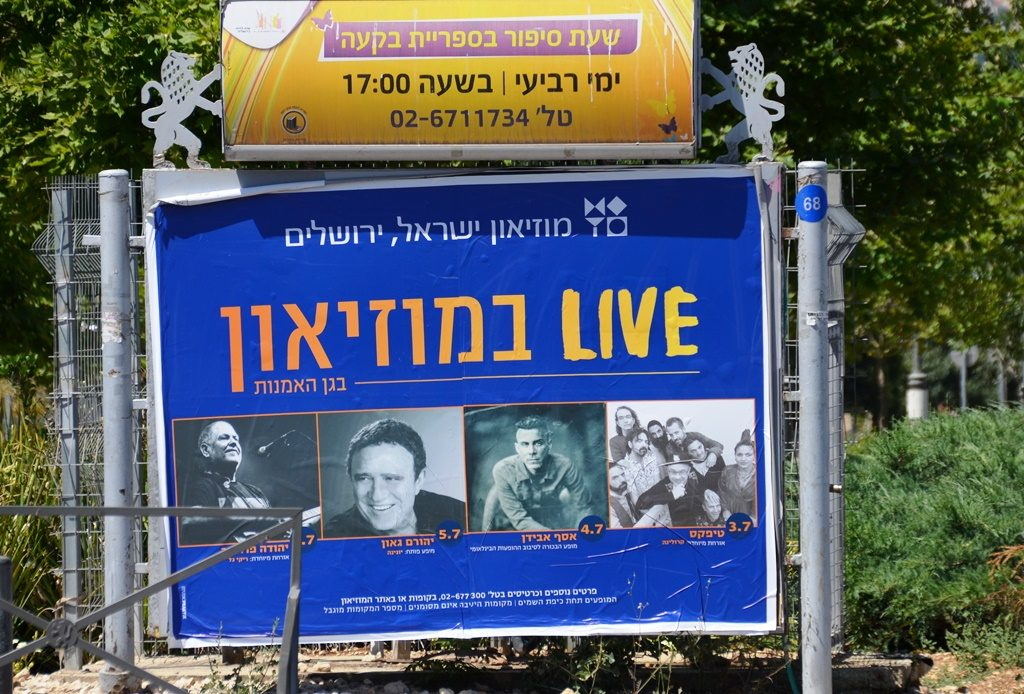 sign for Live at Museum Israel Museum