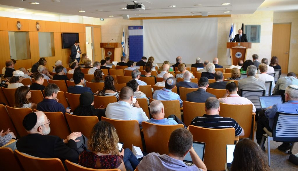 Simon Wiesenthal center at Israel Foreign Ministry