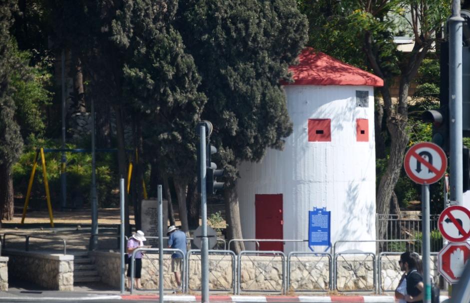 Pillbox in Rechavia painted Jerusalem Israel history