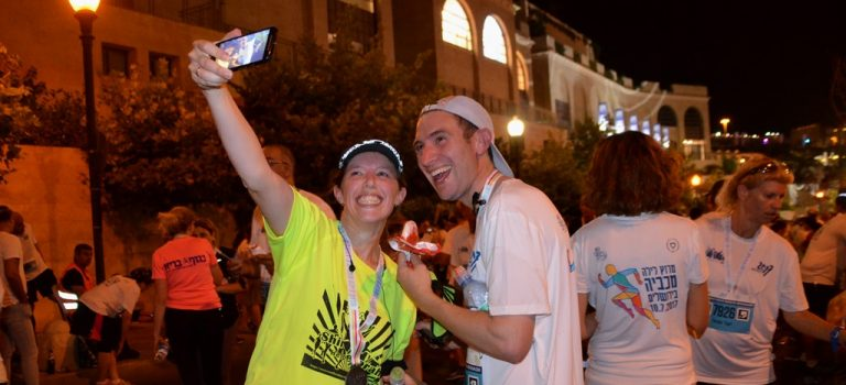 Jerusalem Streets Closed for Maccabiah Runners