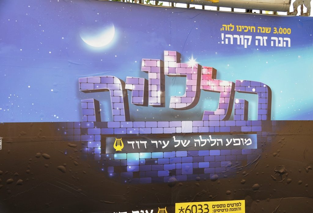 poster for night show in City of David